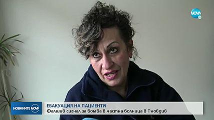 Новините на NOVA (13.01.2020 - късна емисия)