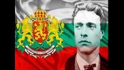 Нека се борим за свободата както Левски !!!