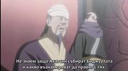 Naruto Shippuuden 201 [bg Sub] Високо Качество