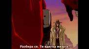 [ С Бг Субс ] Trigun - Епизод 15