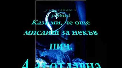 Най - Яката Песен!! Бате Сашо - Счупен Рицар+текст
