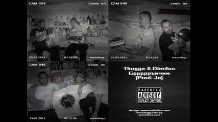 Thugga & Dim4ou - Brrrrrrym4im