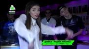 Bg Music Loading - Дивна