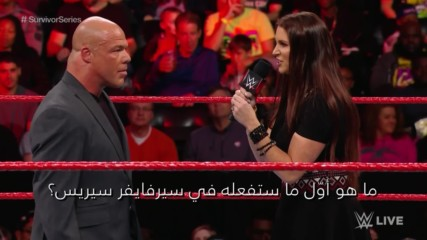 Stephanie McMahon is not happy with Kurt Angle's handling of Team Raw: Wal3ooha, 16 November, 2017