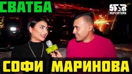 Софи Маринова: Ще правим циганска сватба 3 дни!