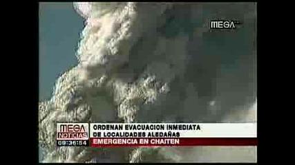 Изригване На Волкан