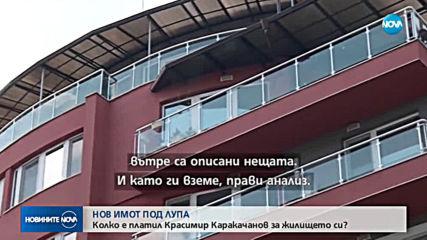 И Каракачанов купил жилище на занижени цени?