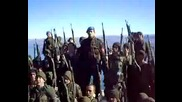 Турски Командости Клетват