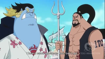 One Piece 545- Високо Качество - Eng Sub