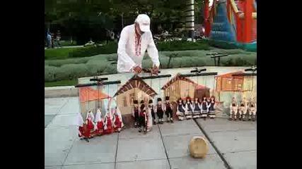 Българска Народна Сватба