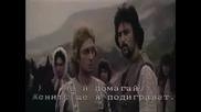 Българският филм Хан Аспарух (1981), Първа серия - 681 Величието на хана [част 1]