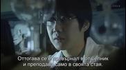 Бг субс! Kasuka na Kanojo / Моята невидима приятелка (2013) Епизод 2 Част 1/4