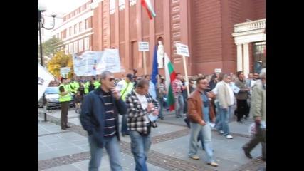 Протест 07.11.2010г. Сфсмвр - 2