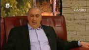 На Али Реза му е лошо - Шоуто на Слави