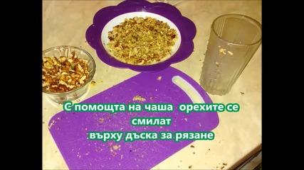 Здравословни ореховки.avi