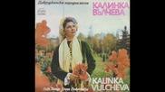 Калинка Вълчева - Хубава Марга