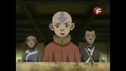 Avatar Сезон 2 Ep. 33 Бг Аудио