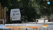 Съдът във Варна ще гледа мерките на задържаните надзиратели