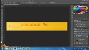 Как да си направим дизайн за vbox7