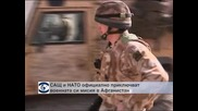 САЩ и НАТО официално приключват военната си мисия в Афганистан
