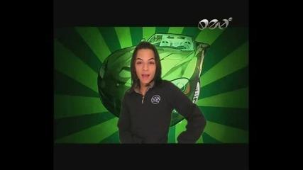 Stambini: Проба - Зелен Екран - Късам Ти Нервите!
