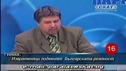 Баклава: По Кината В България!