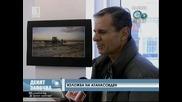 video kanal 1 izlozhba atanasovsko ezero 18012011