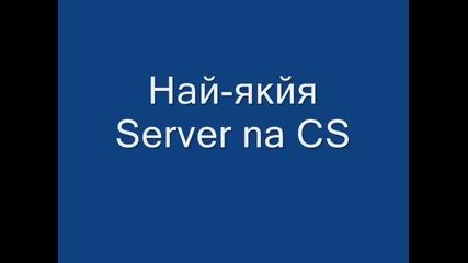 Neoznavaem Base Builder Server Reklama !