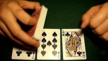 Фокус с карти - Последните трима + Разкритие!