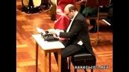 Симфония за пишеща машина