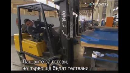 Как са го направили- потапяне на кораб, предпазване на град, автомобил с ракетно гориво- S06e01-субс
