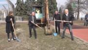Красен Кралев с първа копка на ремонтните дейности в центъра за лека атлетика в НСА
