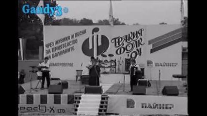 Недялка Керанова - Канят ме мамо (1994)