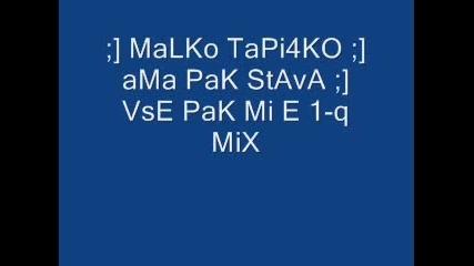 Dj much3 - Ayo Technology(beat) [mix 1]