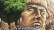 Naruto Shippuuden 127-128 bg subs Високо Качество