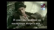Sade - By Your Side (ПРЕВОД)