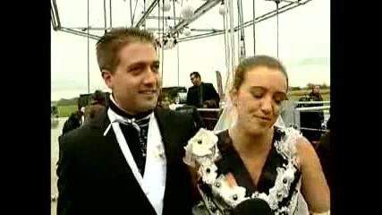Небесна сватба