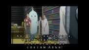 D Gray Man - 8 епизод [ Бг превод ]