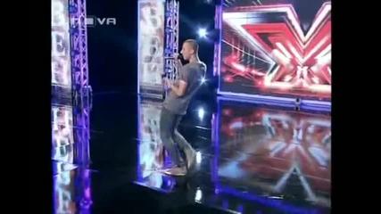 Момче Разби Журито С Танц И Глас - X - Factor България