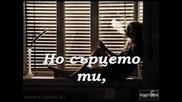 Превод Giorgos Giannias - Eisai ena psema