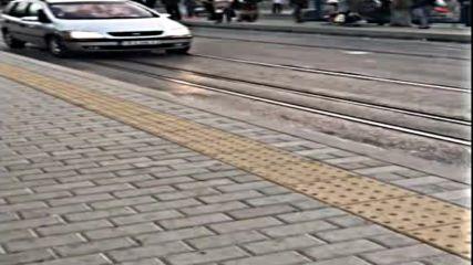 Шофиране върху релсите