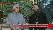 Свещеник твърди, че е дискриминиран заради задължителните имунизации на детето му