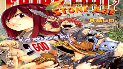 { Bg Sub } Fairy Tail Manga - Stone Age Special