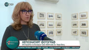 """""""Социална мрежа"""": Български фотограф с книга и изложба за историята на България"""