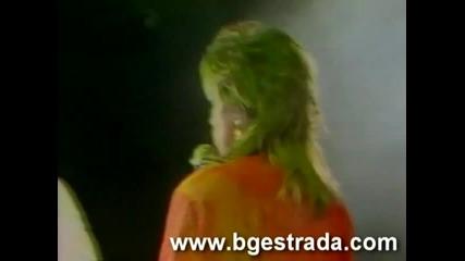 *m Кристина Димитрова и Орлин Горанов - Ако си влюбен (1988г.)