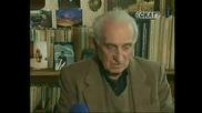 Георги Жеков - 9.3.2008г. Част - 1