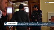 Емануил Йорданов: Митьо Очите е последният крими герой от времето на групировките