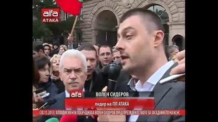 Волен Сидеров преди заседанието на кснс 20.11.2013