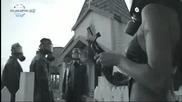 Камелия - Изпий ме цялата /music video/ 2010