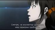 [gfotaku&easternspirit;] Psycho-pass S02 Е05